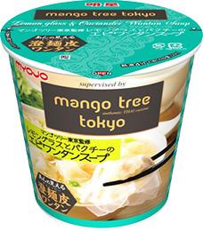 マンゴツリー東京監修 レモングラスとパクチーのエビワンタンスープ