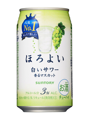 20160607suntryhoroyoi - サントリー/人気投票No.1の味を商品化「ほろよい 白いサワー 香るマスカット」