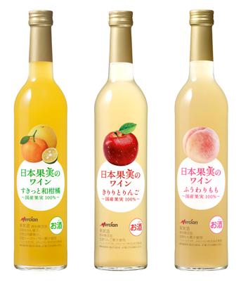 「日本果実のワイン」ブランド