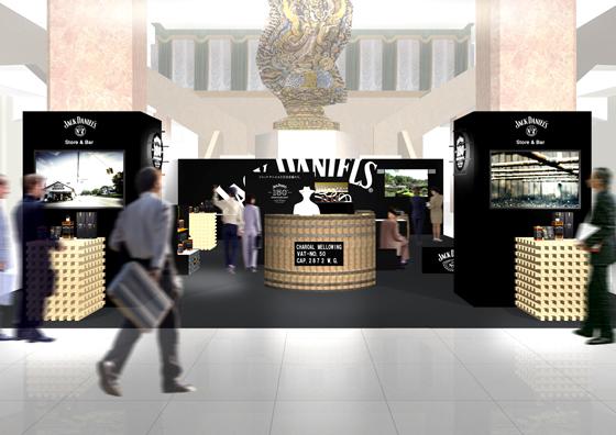 Jack Daniel's Experience Store&Bar イメージ