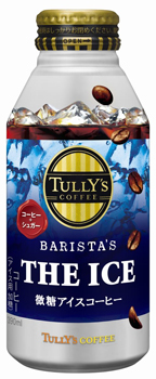 TULLY'S COFFEE BARISTA'S THE ICE 微糖アイスコーヒー