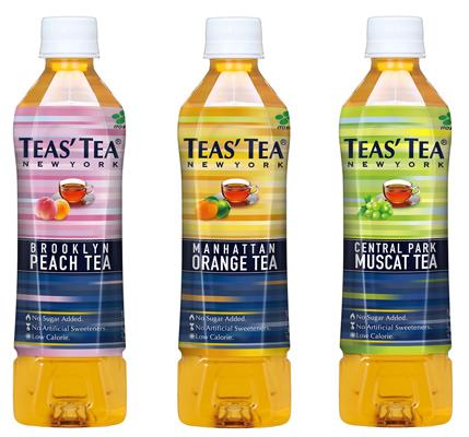 TEAS'TEAブランドから3品