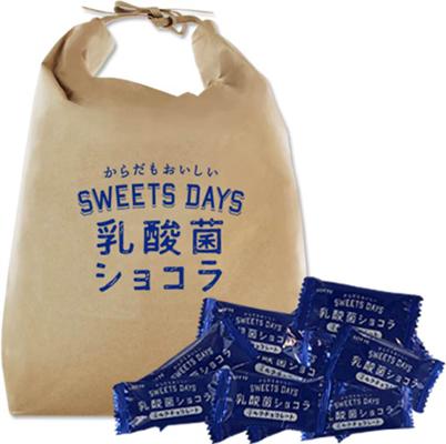 乳酸菌ショコラオリジナルバッグ仕様