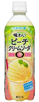 味わいピーチクリームソーダ