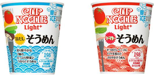 20160613nissinsoumen - 日清食品/アイス調理も楽しめる「カップヌードルライトプラス 旨だしそうめん」