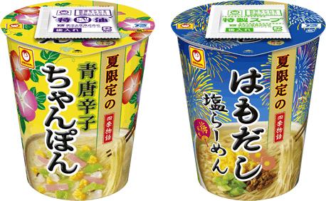 マルちゃん 四季物語 夏限定 青唐辛子ちゃんぽん・はもだし塩らーめん 梅風味