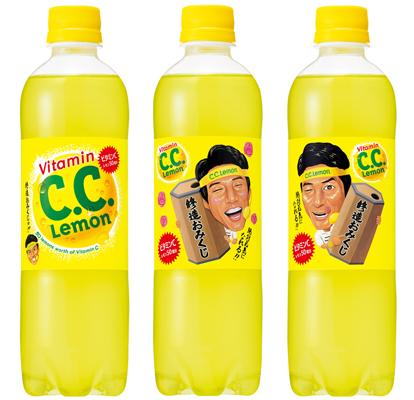 C.C.レモン 修造おみくじ付ボトル