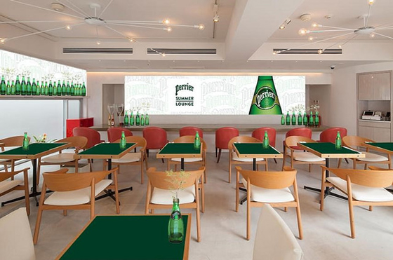 PERRIER Summer Lounge2