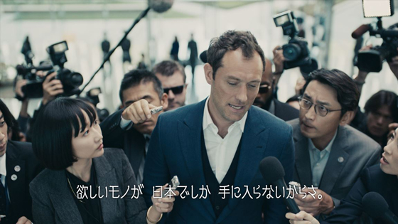 「ペプシストロング5.0GV」新CM「ジュード・ロウ 来日の理由」編