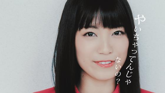 miwaさん出演焼きチョコ「ベイク」シリーズ新CM1
