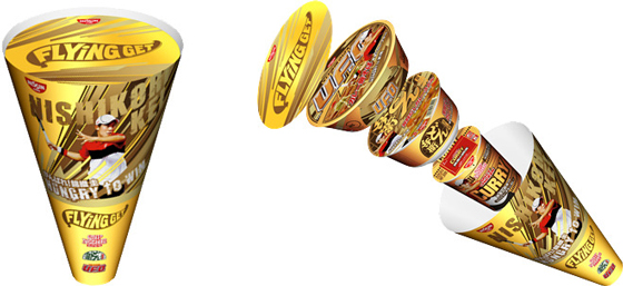 錦織圭選手応援 黄金カレートリオを3食セット