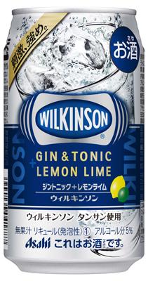 ウィルキンソンジントニック+レモンライム