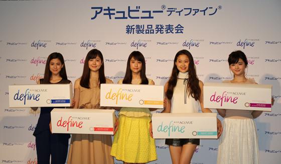 山本美月さんと同シリーズを装着したモデル