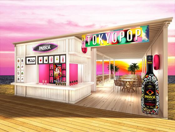 TOKYO POP×PASSOA BEACH HOUSE