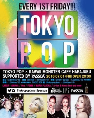 「TOKYO POP」イベントフライヤー