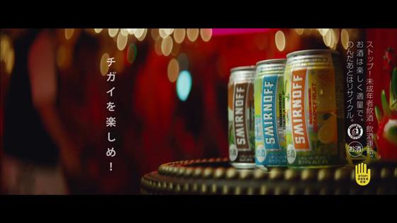 MO-JO、JAKENが出演スミノフ ダンスホール・イン・ジャパン3