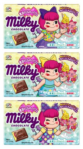 魔法のミルキーチョコレート(パフェ)