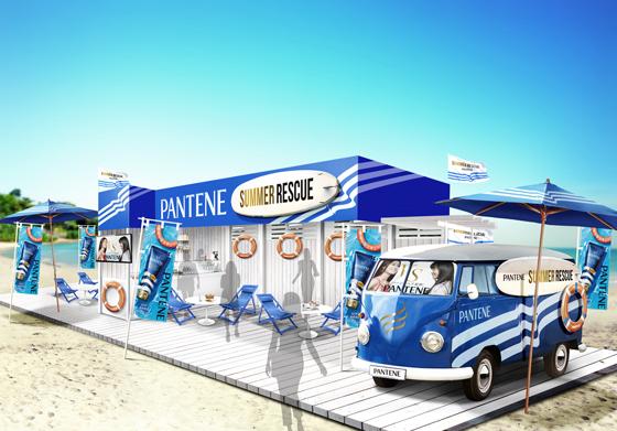 パンテーン サマーレスキュー イベント 逗子ハーフマイルビーチ イメージ