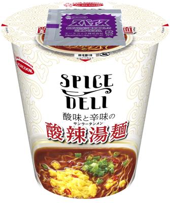 エースコック/「SPICE DELI 酸味と辛味の酸辣湯麺」発売