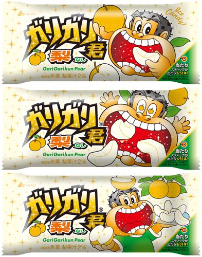 赤城乳業/国産の和梨果汁使用「ガリガリ君梨」