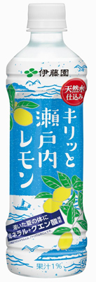 伊藤園/瀬戸内レモンと天然水で仕上げた「キリッと瀬戸内レモン」