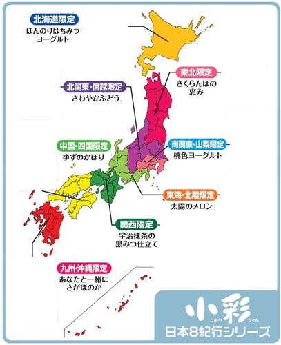ロッテ/「小梅」キャンディの従姉妹シリーズ「小彩」発売
