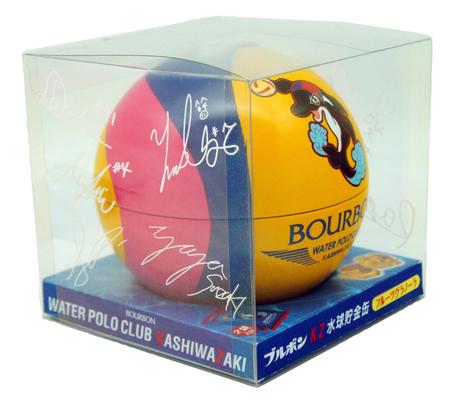 ブルボンKZ水球貯金缶(フルーツグラノーラ)