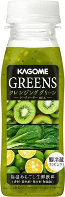 カゴメ/「GREENS クレンジング グリーン シークヮーサー mix」にリニューアル