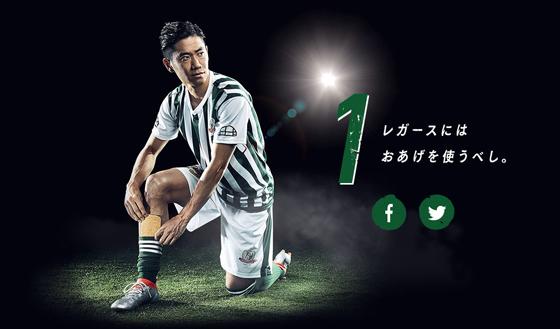 「Weizennudeln」には、うどん狂の香川選手ならではの鉄の掟が