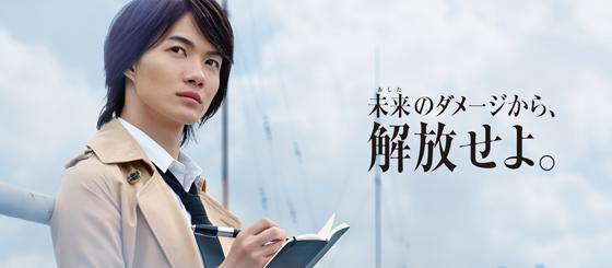 「いち髪」イメージキャラクターに川口春奈さんと神木隆之介さん2
