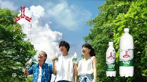 20160701asahicm1 - アサヒ/福士蒼汰さん、高田純次さん、芳根京子さん出演の三ツ矢サイダー新CM