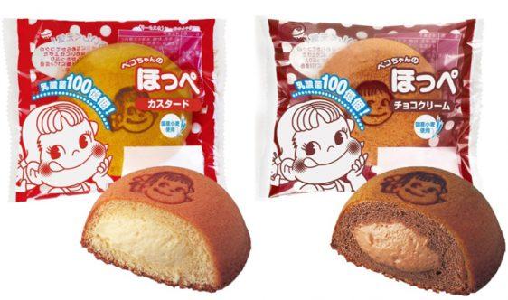 ペコちゃんのほっぺ(カスタード、チョコクリーム)