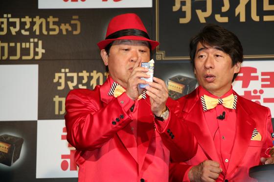ダマされちゃうチョコボールを開けようとする上島竜平さん
