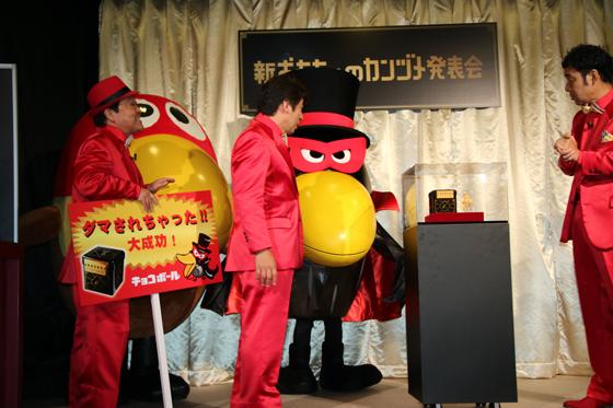 上島竜平さんが肥後克広さん、寺門ジモンさんにドッキリを仕掛けた