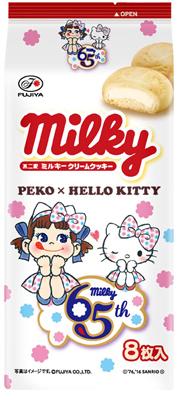 ミルキークリームクッキー
