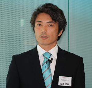 事業統括部の白井紀章シニアマネージャー
