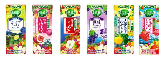 「野菜生活100」季節限定シリーズ