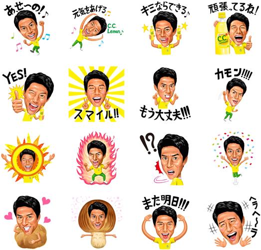 C.C.レモン×松岡さんのLINEサウンドスタンプ