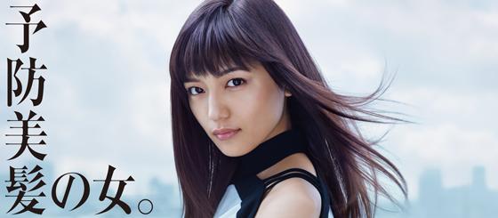 「いち髪」イメージキャラクターに川口春奈さんと神木隆之介さん1