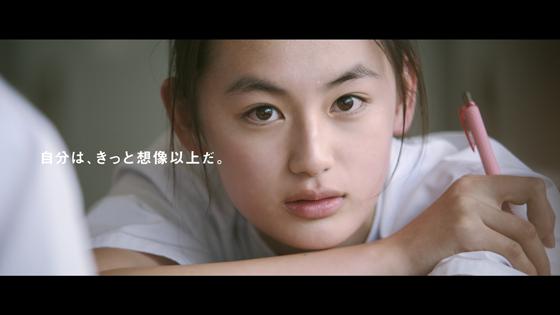 八木莉可子さん起用「ポカリスエット」新CM