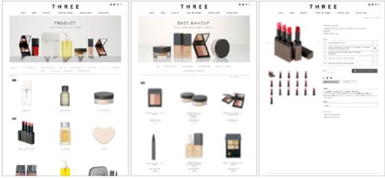 「THREE」ECサイト