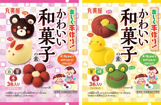 かわいい和菓子の素 うさぎセット・ことりセット