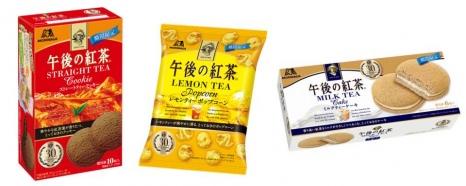 「午後の紅茶」とコラボした新商品3点