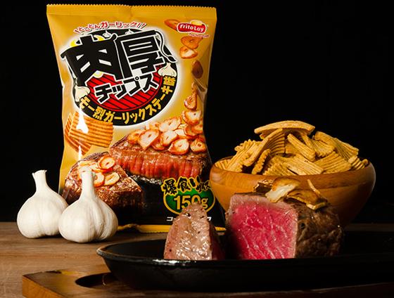 肉厚チップス モー烈ガーリックステーキ味