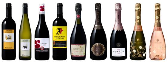 イタリア産ワイン9品