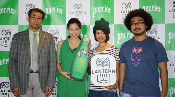「The Lantern Fest JAPAN supported by PERRIER」をPR