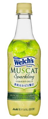 Welch's マスカットスパークリング