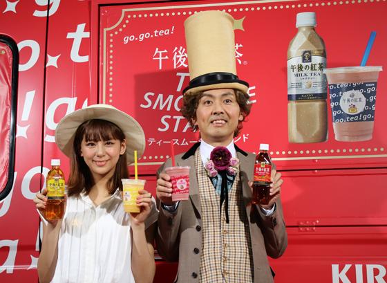 西内まりやさんとアンガールズ田中さんがゲスト