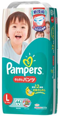 「パンパース」パンツ型おむつをさらに改良