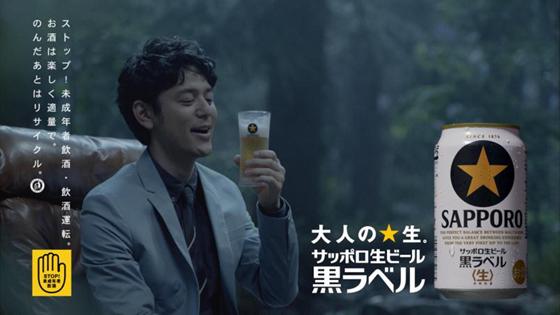 第24弾 妻夫木聡さんと松本隆さん2